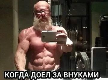 http://s2.uploads.ru/t/AaTqO.jpg