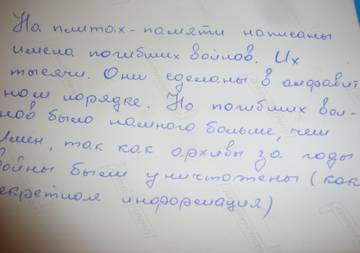 http://s2.uploads.ru/t/AcfdQ.jpg
