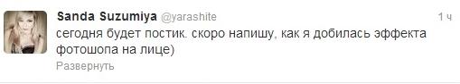 http://s2.uploads.ru/t/AjPxY.jpg