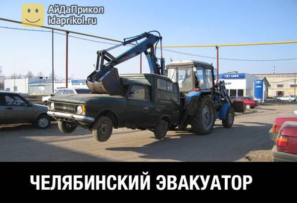 http://s2.uploads.ru/t/AjrPH.jpg