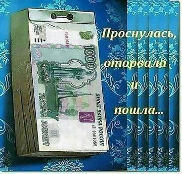 http://s2.uploads.ru/t/Anvjq.jpg