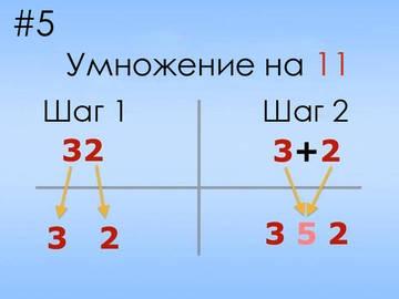http://s2.uploads.ru/t/AsqOp.jpg