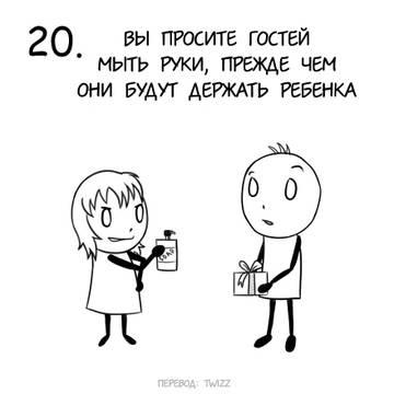 http://s2.uploads.ru/t/AuYNx.jpg