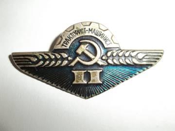 http://s2.uploads.ru/t/AvIKc.jpg