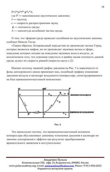 http://s2.uploads.ru/t/AwHnh.jpg