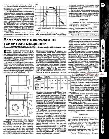 http://s2.uploads.ru/t/B1lDr.jpg