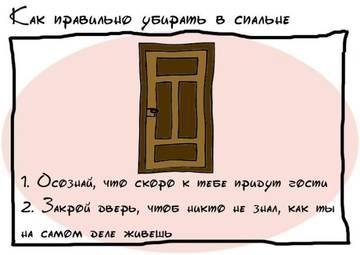 http://s2.uploads.ru/t/B2NJm.jpg