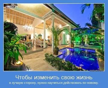 http://s2.uploads.ru/t/B2vUD.jpg