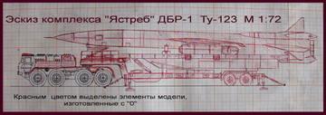 http://s2.uploads.ru/t/B39WI.jpg