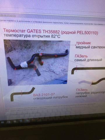 http://s2.uploads.ru/t/B3MYj.jpg