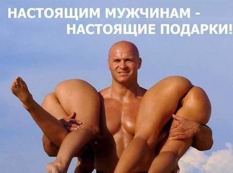 http://s2.uploads.ru/t/B5oiy.jpg