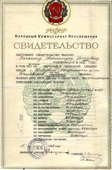 http://s2.uploads.ru/t/B7dLZ.jpg