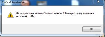 http://s2.uploads.ru/t/BC1Oq.png