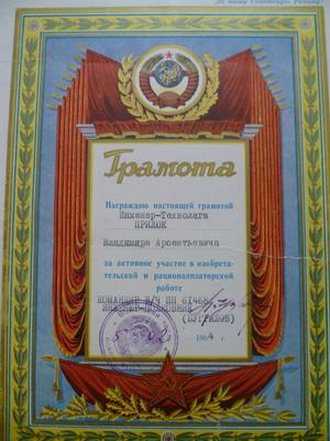 http://s2.uploads.ru/t/BCTFi.jpg