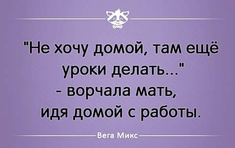 http://s2.uploads.ru/t/BCYhi.jpg