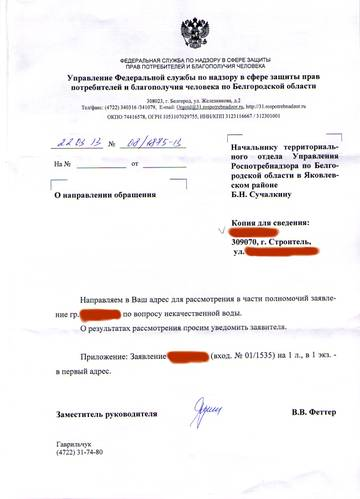 http://s2.uploads.ru/t/BF9ud.jpg