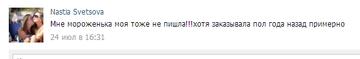 http://s2.uploads.ru/t/BGCpu.png
