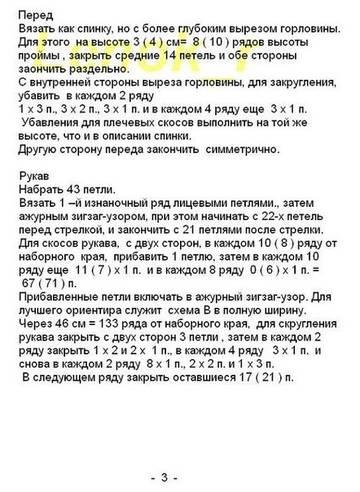 http://s2.uploads.ru/t/BGVpQ.jpg