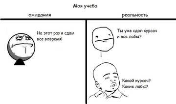 http://s2.uploads.ru/t/BGh26.jpg