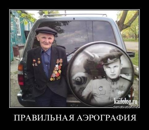 http://s2.uploads.ru/t/BIJc0.jpg
