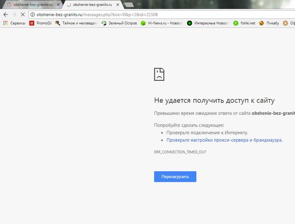 http://s2.uploads.ru/t/BK3PX.png