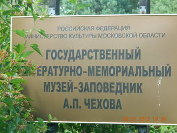 http://s2.uploads.ru/t/BKpLa.jpg