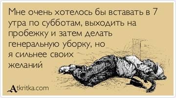 http://s2.uploads.ru/t/BLPxH.jpg