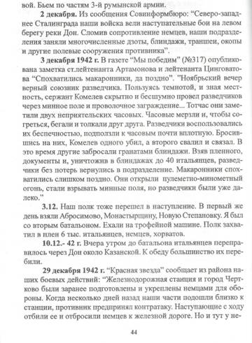 http://s2.uploads.ru/t/BQnEA.jpg