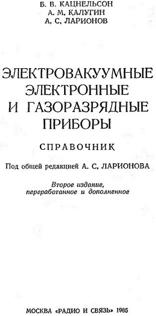 http://s2.uploads.ru/t/BS0pt.jpg