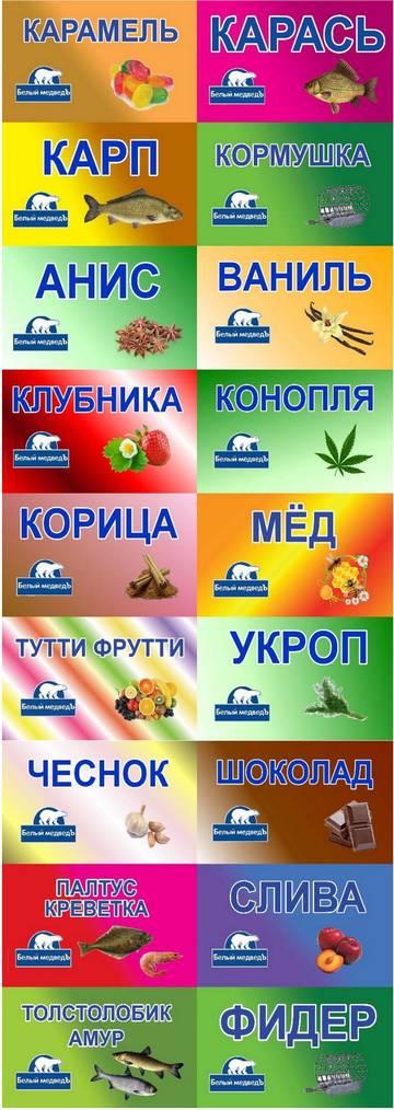 http://s2.uploads.ru/t/BTQ2P.jpg