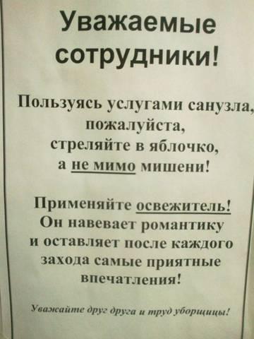 http://s2.uploads.ru/t/BaG89.jpg
