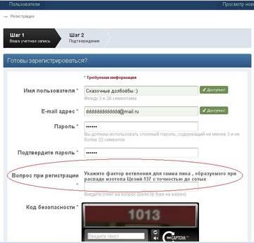 http://s2.uploads.ru/t/Bf6ap.jpg