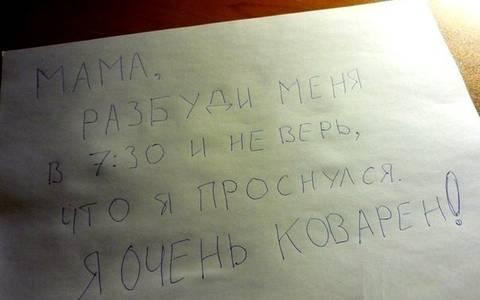 http://s2.uploads.ru/t/BiIZC.jpg