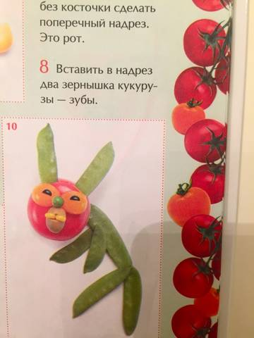 http://s2.uploads.ru/t/BjsAc.jpg