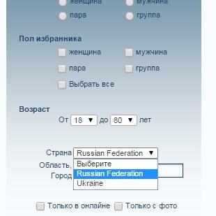 http://s2.uploads.ru/t/BjtmS.jpg