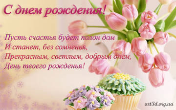 http://s2.uploads.ru/t/BklyL.jpg