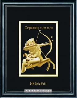 http://s2.uploads.ru/t/BqDTI.jpg