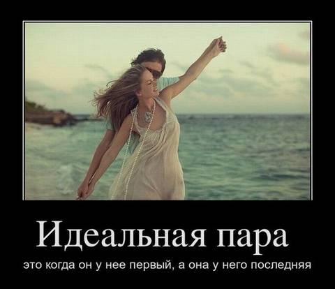 http://s2.uploads.ru/t/BqtzA.jpg