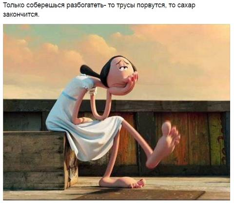 http://s2.uploads.ru/t/Br1uc.jpg