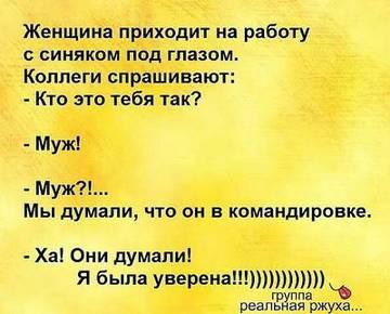 http://s2.uploads.ru/t/Bv3uQ.jpg