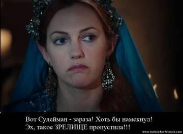 http://s2.uploads.ru/t/BwN3y.jpg