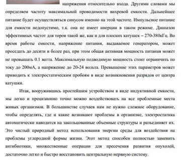 http://s2.uploads.ru/t/BxCFA.jpg