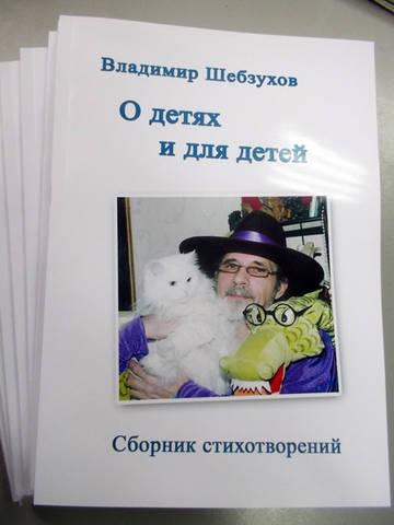 http://s2.uploads.ru/t/BxUvA.jpg