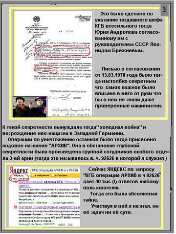 http://s2.uploads.ru/t/By8V4.jpg