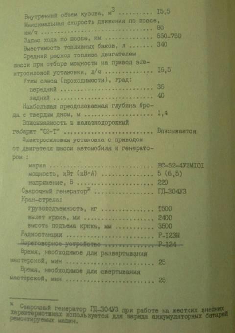 http://s2.uploads.ru/t/BzR60.jpg