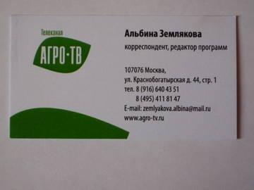 http://s2.uploads.ru/t/C7MUK.jpg