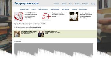 http://s2.uploads.ru/t/C9tGv.jpg