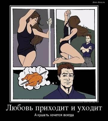 http://s2.uploads.ru/t/CGi1v.jpg