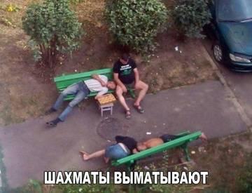 http://s2.uploads.ru/t/CI23m.jpg