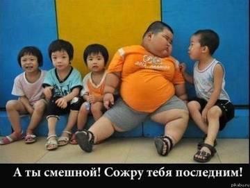 http://s2.uploads.ru/t/CK6FL.jpg